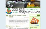 drakasmit.ru