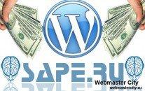 Установка кода Sape на WordPress - разделение ссылок по блокам