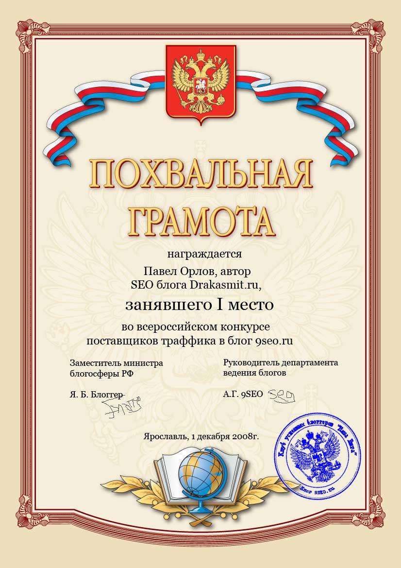 Поздравления на юбилей 55 на татарском языке