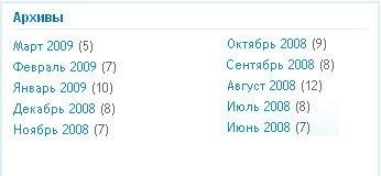 arhive-2