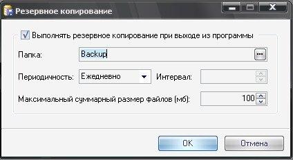 money-tracker-backup