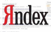 Размышления о ру адалте и Яндексе