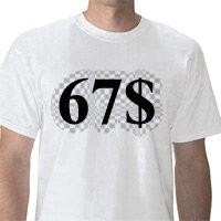 Новый рекорд – 67$