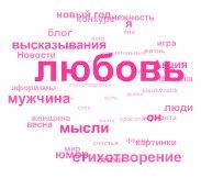 Кисюблоггинг, блогохвостик…