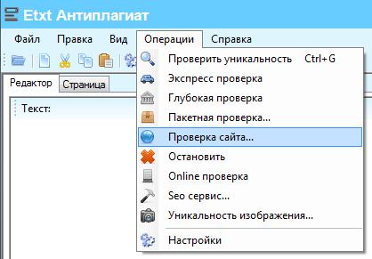 Xrumer 7 что аткое интернет магазин продвижение сайтов ipb