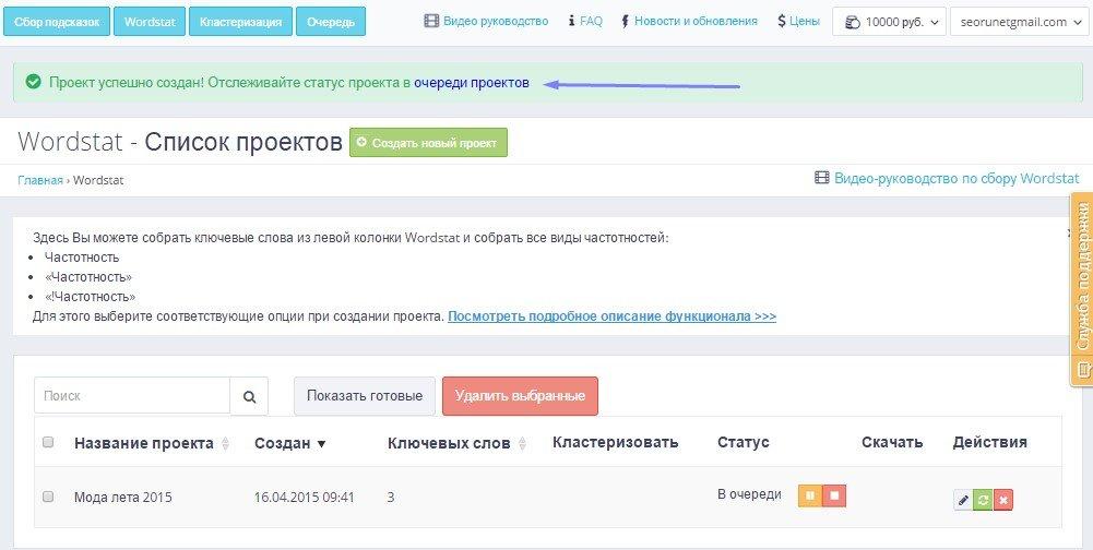 Очень Быстрые Прокси Под Купить Русские Прокси Под Smartresponder