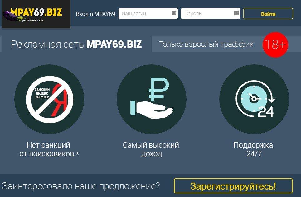 vvedeniya-instrumentov-vo-vlagalishe